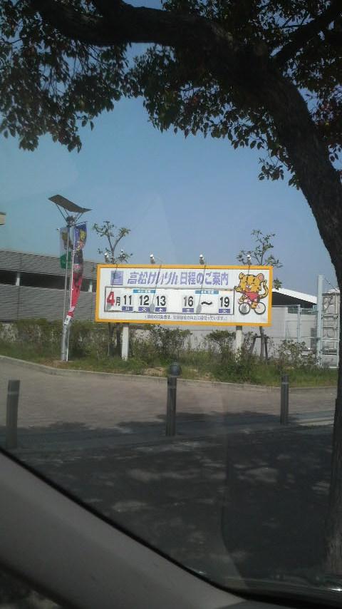 高松競輪前検日